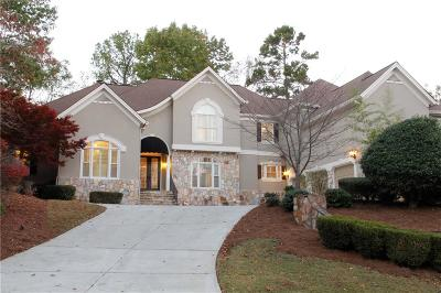Roswell Single Family Home For Sale: 205 Wicklawn Way