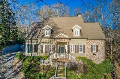 Atlanta Single Family Home For Sale: 7560 Bridgegate Court