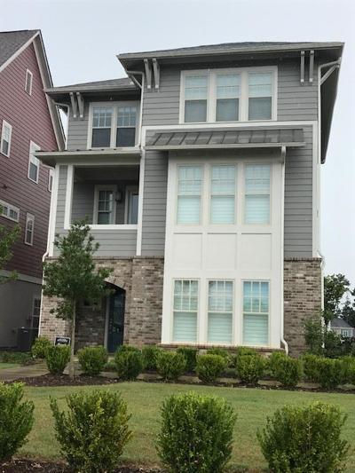 Atlanta Single Family Home For Sale: 3162 Stonegate Court SW