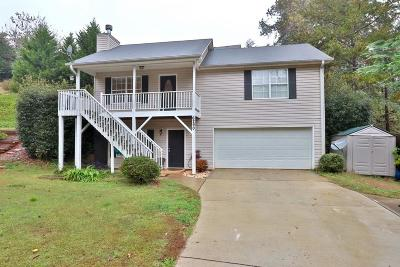 Forsyth County Single Family Home For Sale: 6290 Gold Dust Trail