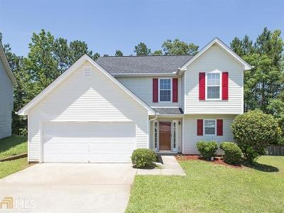 McDonough Single Family Home For Sale: 360 Brannans Court