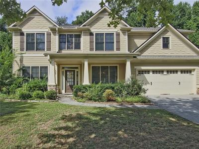 Suwanee Single Family Home Contingent-Due Diligence: 169 Park Pointe Way Way