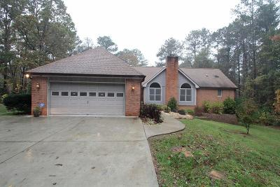 Lawrenceville Single Family Home For Sale: 3323 Callie Still Road
