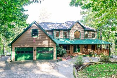 Gainesville GA Single Family Home For Sale: $549,500