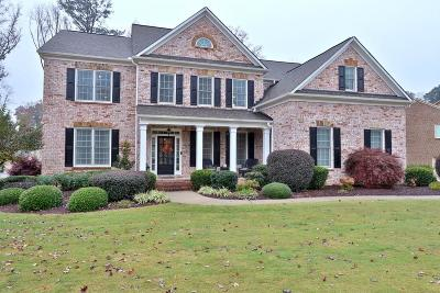 Single Family Home For Sale: 925 Tarpley Road NW