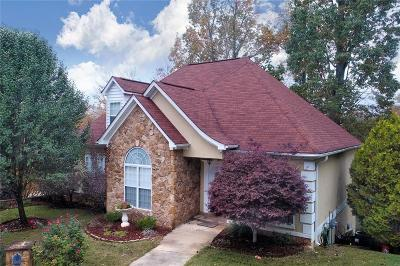 Bremen Single Family Home For Sale: 405 Creek View Court