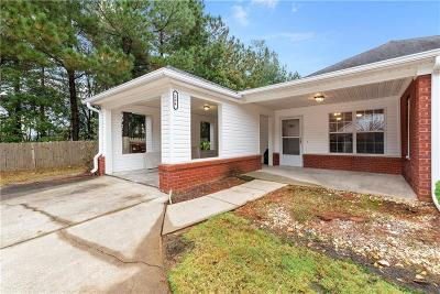Cartersville Single Family Home For Sale: 150 Old Mill Road