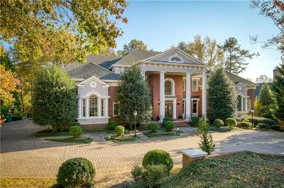 Johns Creek Single Family Home For Sale: 1002 Cherbury Lane