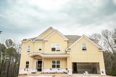 Henry County Single Family Home For Sale: 134 Gingers Way