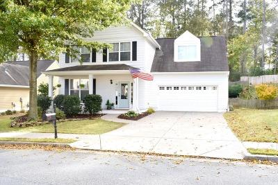 Acworth Single Family Home For Sale: 3717 Clear Lake Way NW