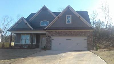 Cartersville Single Family Home For Sale: 23 Greystone Way SE