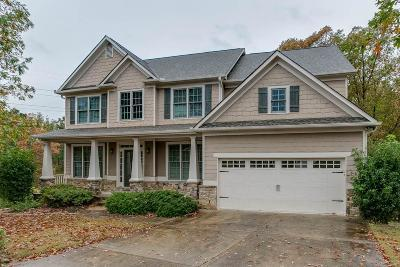 Buford Single Family Home For Sale: 4246 Cami Way
