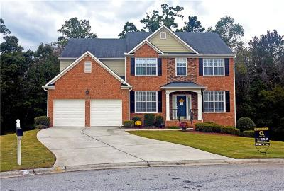 Peachtree City Single Family Home For Sale: 710 Pine Grove Circle