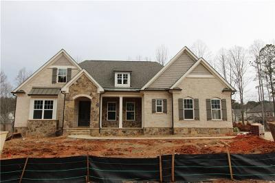 Alpharetta Single Family Home For Sale: 7561 Bates Drive