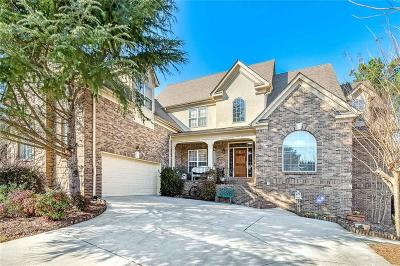 Henry County Single Family Home For Sale: 608 Banbury Court