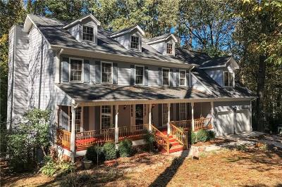 Lawrenceville Single Family Home For Sale: 2363 Quilting Bee Cove