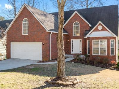 Lawrenceville Single Family Home For Sale: 725 Old Johnson Road