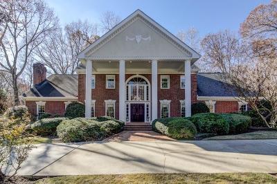 Atlanta GA Single Family Home For Sale: $1,250,000