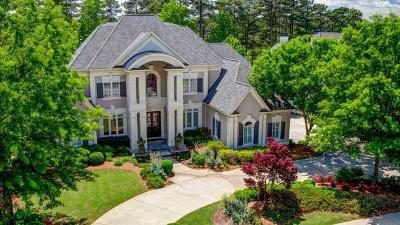 Duluth, Dacula Single Family Home For Sale: 2828 Grey Moss Pass