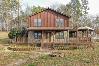 Ball Ground Single Family Home Contingent-Due Diligence: 4062 Conns Creek Road
