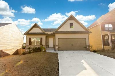 Fairburn Single Family Home For Sale: 7506 St David Street