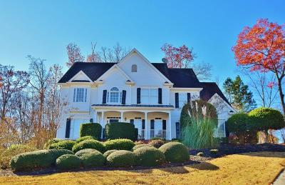 Dacula Single Family Home For Sale: 3035 Millwater Crossing