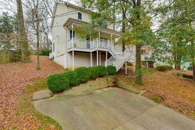 Atlanta Single Family Home For Sale: 2666 W Main Street NW