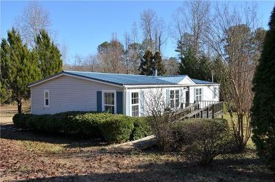 Carrollton Single Family Home For Sale: 60 Rock Springs Lake Drive