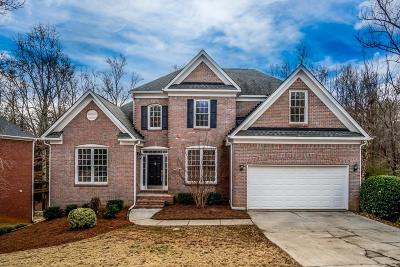Suwanee Single Family Home For Sale: 730 Riverside Drive