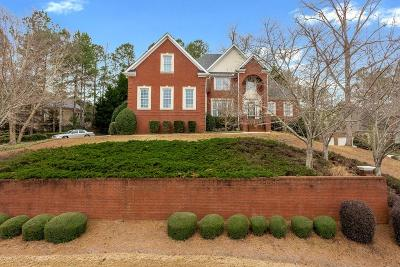 Henry County Single Family Home For Sale: 233 Eagles Landing Way
