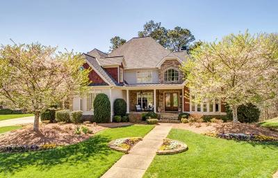 Kennesaw Single Family Home For Sale: 1767 Edgeboro Drive NW