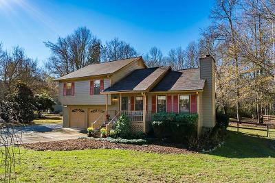 Marietta GA Single Family Home For Sale: $225,000