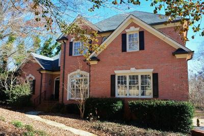 Cartersville Single Family Home For Sale: 8 Hastings Drive