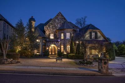 Marietta Single Family Home For Sale: 2170 Heathermoor Hill Drive