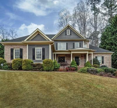 Brookhaven Single Family Home For Sale: 1662 Brookhaven Close NE
