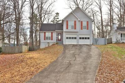 Sugar Hill Single Family Home For Sale: 971 Franklin Ridge Court