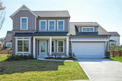 Holly Springs Single Family Home For Sale: 198 Fieldbrook Crossing