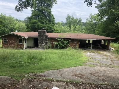 College Park Single Family Home For Sale: 6230 Feldwood Road