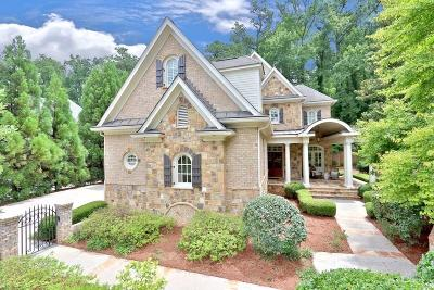 Sandy Springs Single Family Home Contingent-Due Diligence: 405 Mabry Place