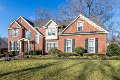 Kennesaw Single Family Home For Sale: 1567 Halisport Lake Drive NW