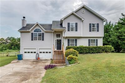 Adairsville Single Family Home For Sale: 221 Station Way