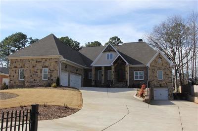 Single Family Home For Sale: 1377 Holly Springs Road NE