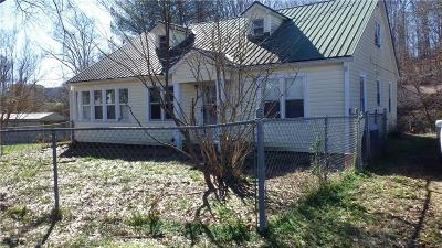 Lumpkin County Single Family Home For Sale: 1841 Camp Wahsega