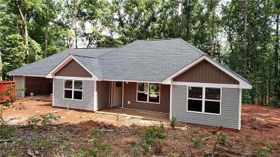 Dawsonville Single Family Home For Sale: Lot 4 Emmett Drive