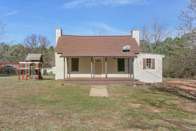 Henry County Single Family Home For Sale: 165 Upchurch Drive