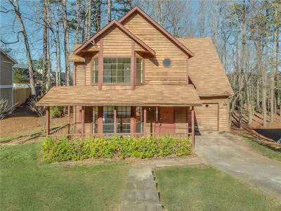 Norcross Single Family Home For Sale: 1136 Williamsburg Lane