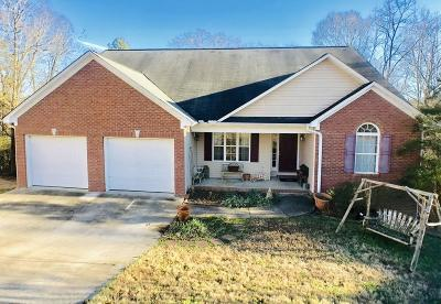 Calhoun Single Family Home For Sale: 160 Granny Smith Drive SE