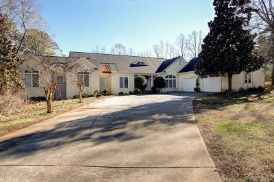 Bartow County Single Family Home For Sale: 21 Rocky Circle NE
