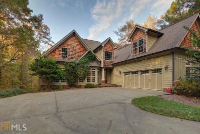 Forsyth County Single Family Home For Sale: 7996 Bethel Road