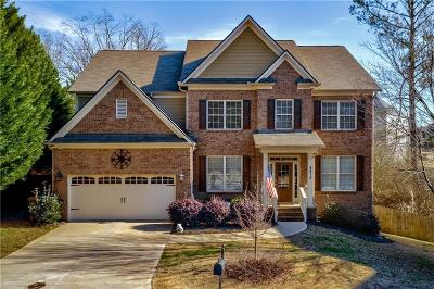 Cumming Single Family Home For Sale: 4615 Quill Pen Court